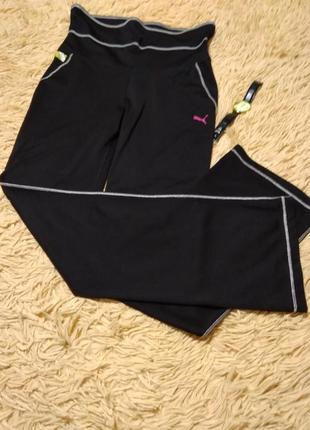Классные спортивные брюки