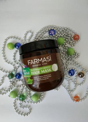 Восстанавливающая травяная маска для волос