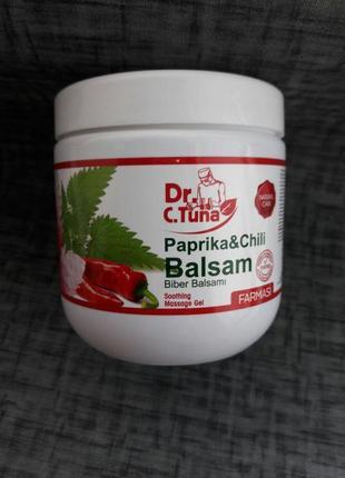 Массажный гель с паприкой и перцем чили paprika balsam dr.tuna