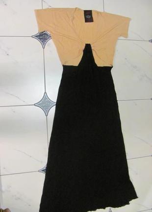 Jean-paul gaultier платье