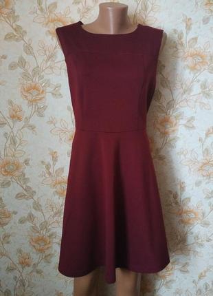 Красивое платье. бордового цвета. на бирке- 16 р-р(50).
