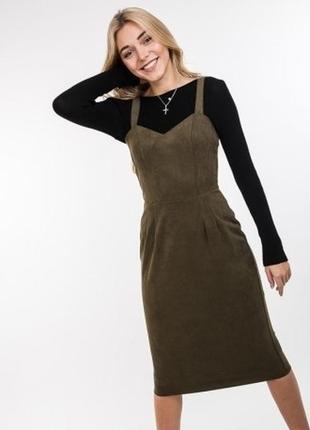 Комплект вязанная кофта и платье, сарафан