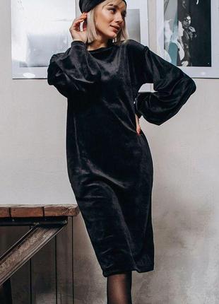 Теплое велюровое женское платье размеры:42-44,46-48