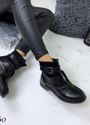 Стильные весенние ботиночки с ремешком. размеры с 36 по 41