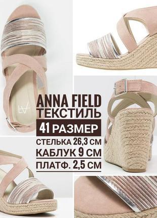 Удобные городские текстильные босоножки anna field 41 р. (на 40)