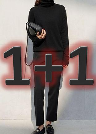 Обнова! брюки классика укороченные зауженные высокая талия кожзам вставки качество h&m