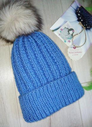 Теплая и яркая шапуля цвета нави