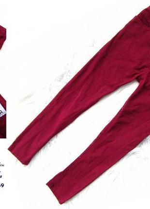 Стильные и крутые джинсы штаны брюки denim co