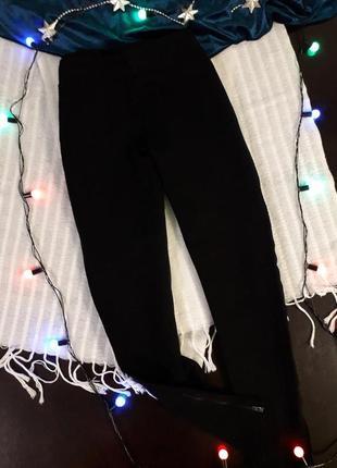 Базовые стрейчевые брюки-лосины emreco