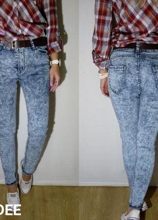 Красивые меланжевые джинсики с завышенной талией hydee
