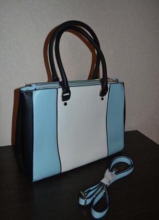 Классическая сумка (трехцветная)