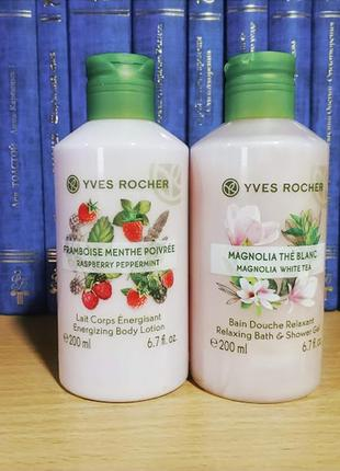 Набір yves rocher молочко +гель ів роше ив роше