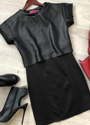 Костюм платье - кофта блуза накидка. костюм двойка. р. 42-44