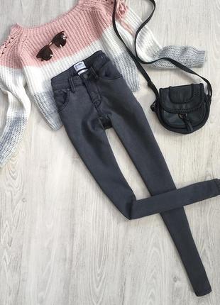 🌿 серые базовые джинсы скинни pull&bear