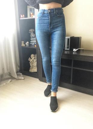 Светлые джинсы на высокой посадке skinny