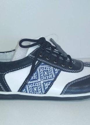 Распродажа! b&g ортопедические кожаные кроссовки туфли мокасины 34-39р