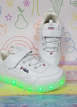 Детские кроссовки белые светящаяся подошва подсветка унисекс  led 26-37р