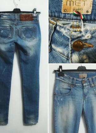 Распродажа! 1+1=3 люксовые синие итальянские джинсы met, 26 р-р