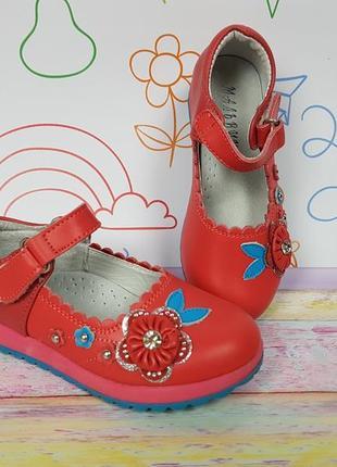 Туфли тапочки детские коралловые очень качественные 26-29р распродажа4