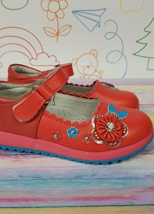 Туфли тапочки детские коралловые очень качественные 26-29р распродажа