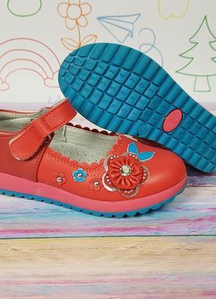 Туфли тапочки детские коралловые очень качественные 26-29р распродажа2