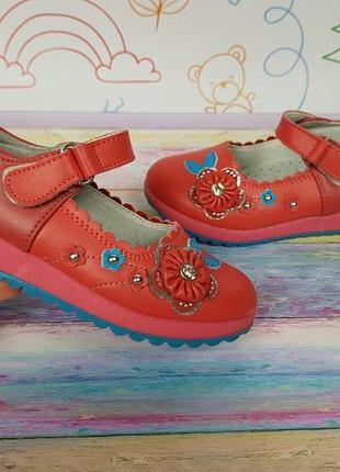 Туфли тапочки детские коралловые очень качественные 26-29р распродажа3