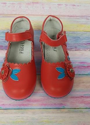 Туфли тапочки детские коралловые очень качественные 26-29р распродажа5
