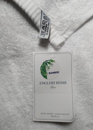 "Бамбуковое полотенце банное""english home"""
