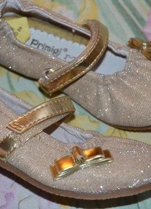 Золотистые туфли балетки  primigi