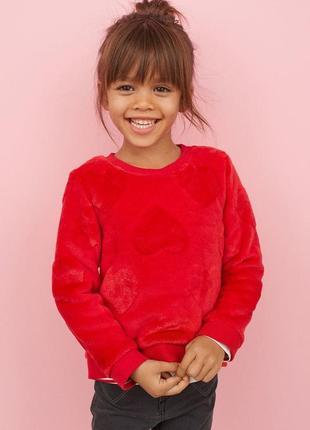 Шикарный пушистый свитерок h&m сердечки на 4-10 лет
