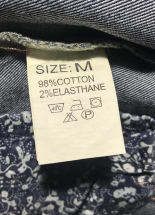 Мужская джинсовая куртка (приталенка - маломерка) отличного качества.