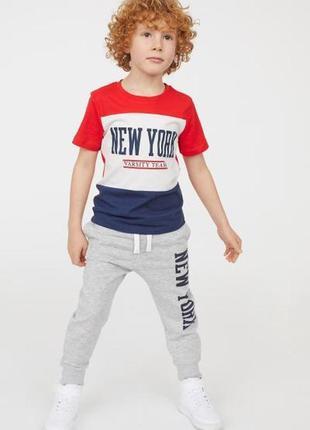 Костюм h&m на мальчика 4-10лет супер
