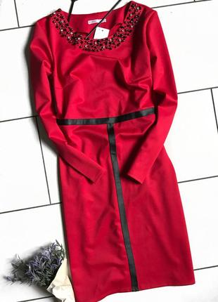 Нарядное платье л