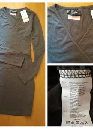 Базова трикотажна сукня-футляр, розмір xs/s, бренду bonprix