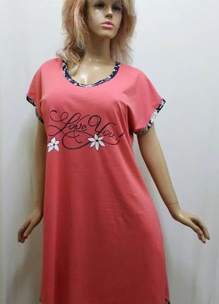 Ночная рубашка большого размера, платье для дома