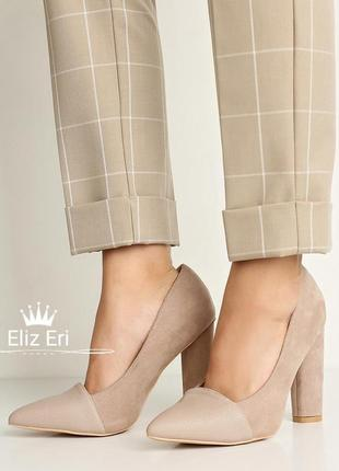 Крутые туфли лодочки