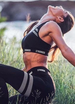 Костюм stronger топ и леггинсы для спорта фитнеса тренировок