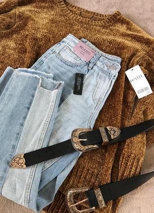 Джинсы штаны брюки next с необработанным краем джинси  штани з необробленим краєм