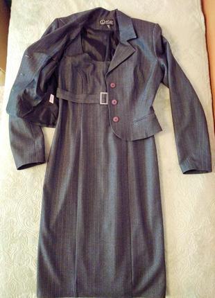 Деловой костюм: сарафан, пиджак.