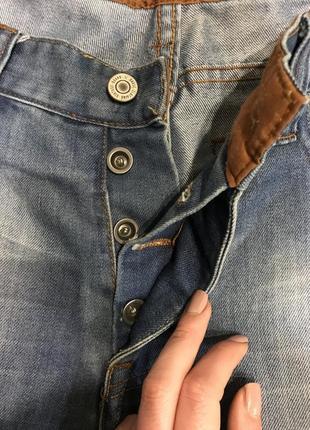 Мужские джинсы hause