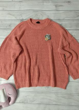 Свободный большой свитер, вязаный как из веревок, оверсайз от h&m