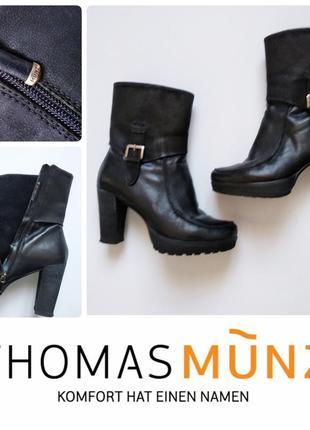 Брендовые кожаные немецкие ботинки на платформе thomas munz