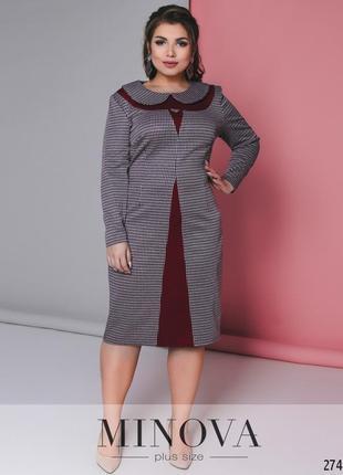Платье офисное деловое женское трикотажное размеры:52,54,56,58,60