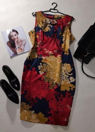 Красивое платье. 3xl