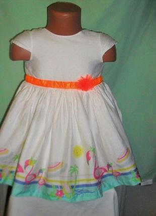 Пышное платье на 2годика