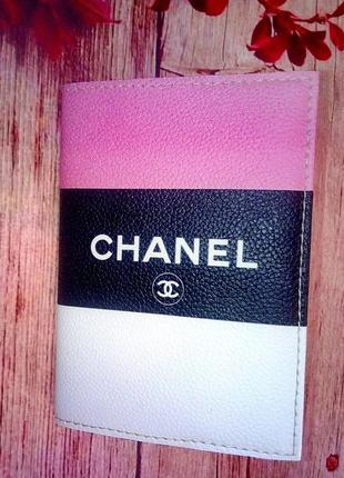 Обложка на паспорт chanel