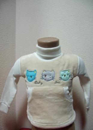 """Водолазка детская """"киндер"""" махра 0427-2 размеры: 52."""