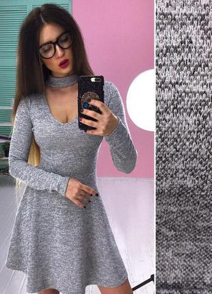 Платье с чокером серое ангора софт , много цветов и размеров