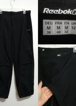 Акция! 1+1=3 свободные чёрные спортивные брюки reebok, m-l