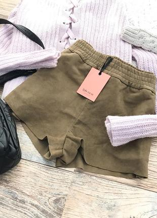 Нереальные замшевые шорты натур замш topshop
